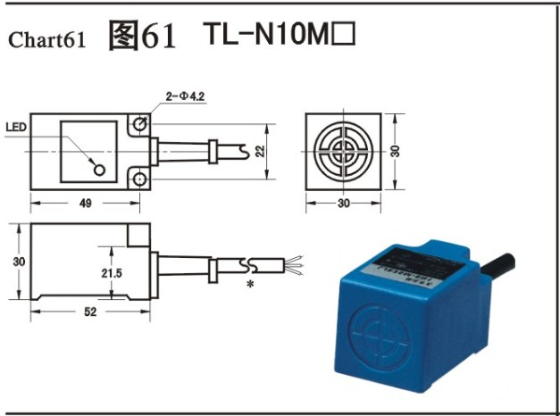 npn接近开关与继电器实物接线图