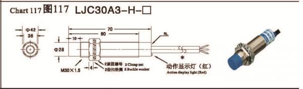 24vnpn继电器接线图