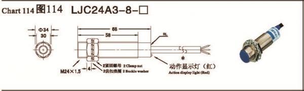 电容式接近开关ljc24a3-8-z/bx