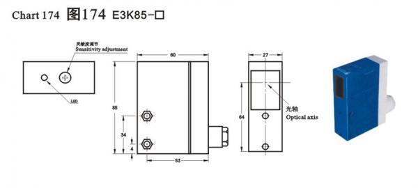 电路 电路图 电子 设计 素材 原理图 600_270