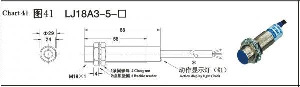 耐高温接近开关 lj18a3-8-z/bx